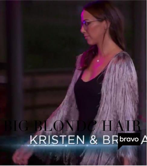 Kristen Doute's Metallic Fringe Cardigan