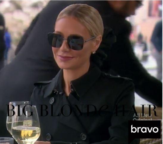 Dorit Kemsley's Black Square Sunglasses
