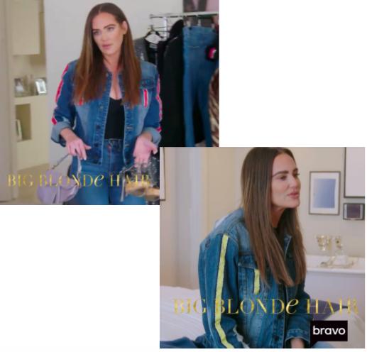 Meredith Marks' Denim Striped Jackets
