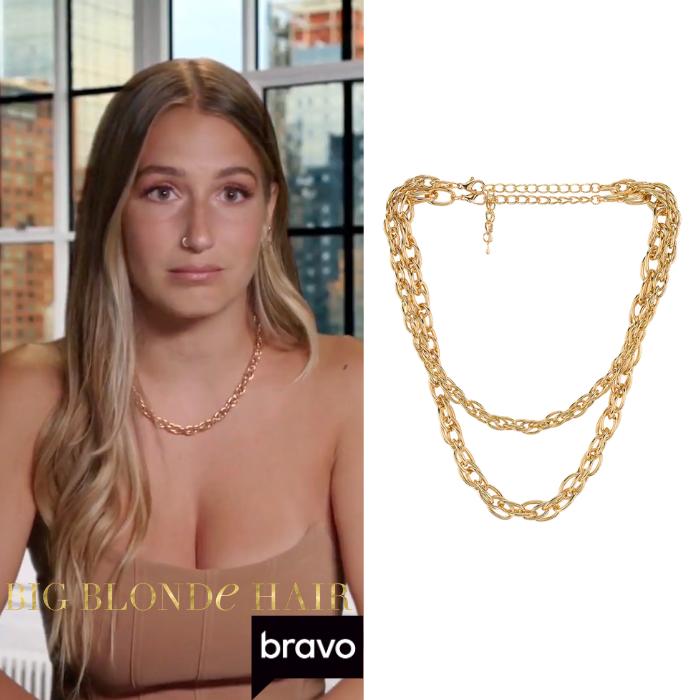 Amanda Batula's Gold Chain Necklace