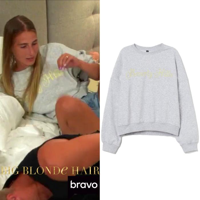 Amanda Batula's Grey Beverly Hills Sweatshirt