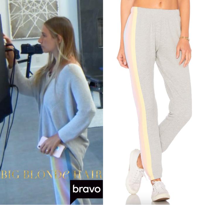 Amanda Batula's Rainbow Striped Sweatpants