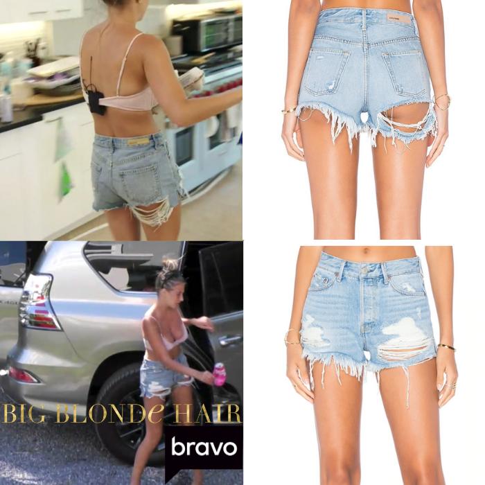 Amanda Batula's Distressed Denim Shorts