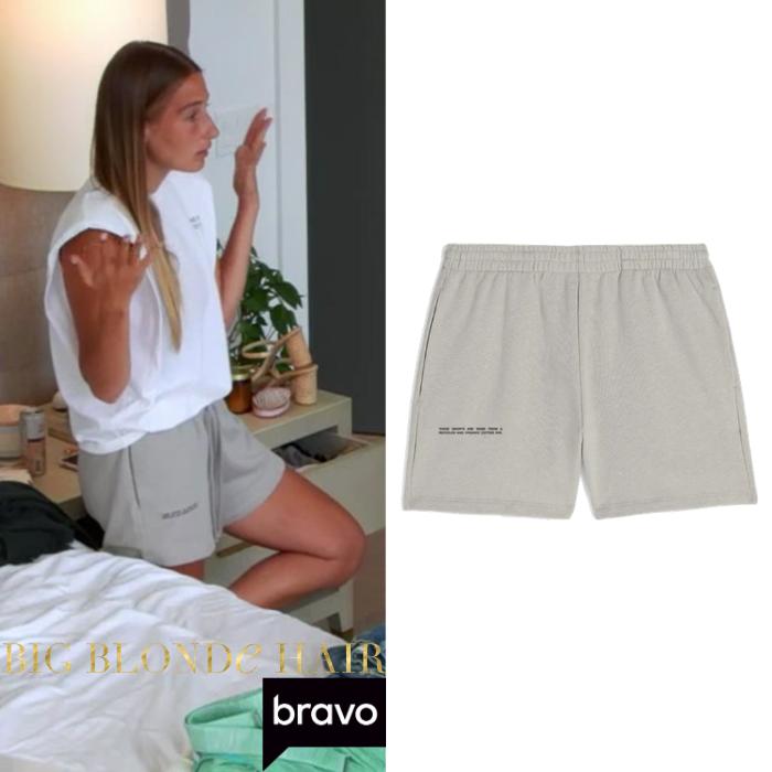 Amanda Batula's Grey Shorts