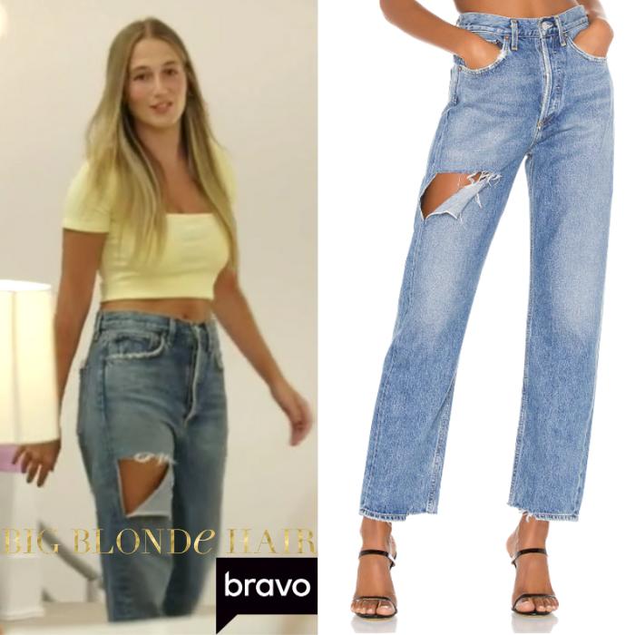 Amanda Batula's Ripped Jeans