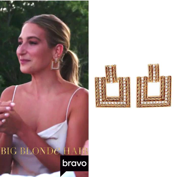 Amanda Batula's Square Earrings