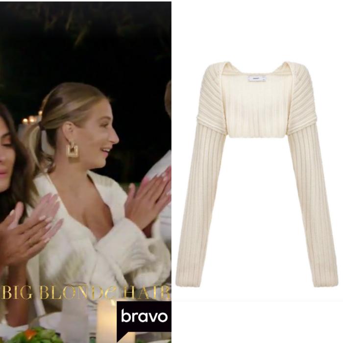 Amanda Batula's White Cropped Sweater