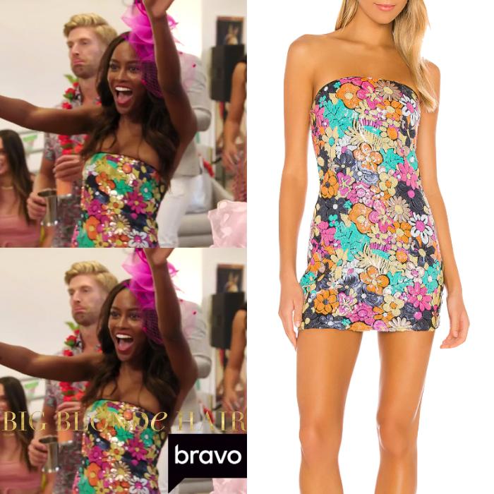 Ciara Miller's Floral Sequin Dress