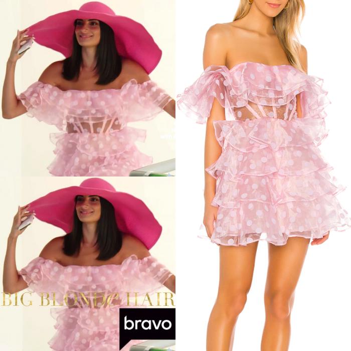 Paige DeSorbo's Pink Polka Dot Ruffle Dress