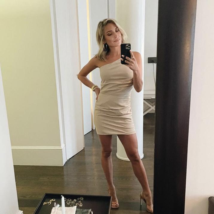 Kristin Cavallari's Beige One Shoulder Dress